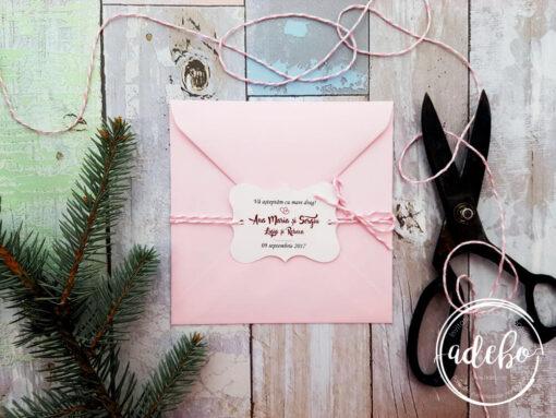 Invitatie nunta Leyla - roz kraft